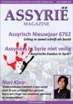 assyriemagazine0412_Page_01
