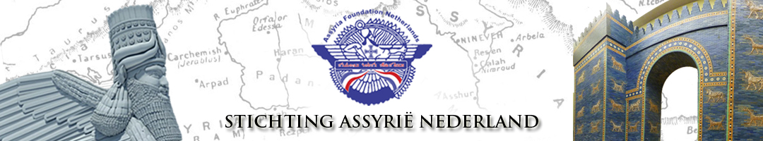 Stichting Assyrië Nederland